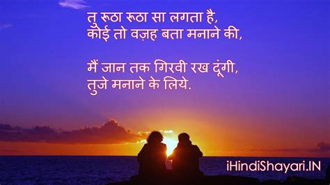 top romantic status  whatsapp  hindi hindi