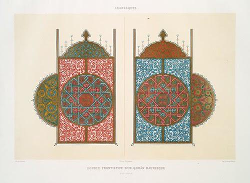 Arabesques - double frontispice d'un Qorân mauresque (XVIIIe. siècle)