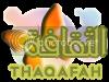 thaqafah