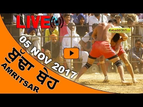 [Live] Budha Theh (Amritsar) Kabaddi Tournament 05 Nov 2017