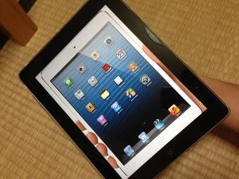 iOS 7の壁紙サイズまとめ!iPhone 5以降は1536×1040、iPad  - ipadmini 壁紙 サイズ