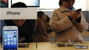 iPhone στην Κίνα Apple Store