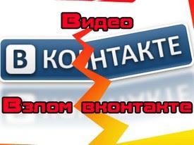 Odnoklassniki ru