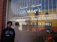 City Mosque, Melbourne, Australia