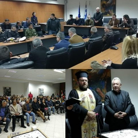 Ήγουμενίτσα: Ο Δήμος Ηγουμενίτσας έκοψε την πρωτοχρονιάτικη πίτα