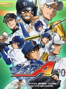 Image result for DIAMOND NO ACE S2
