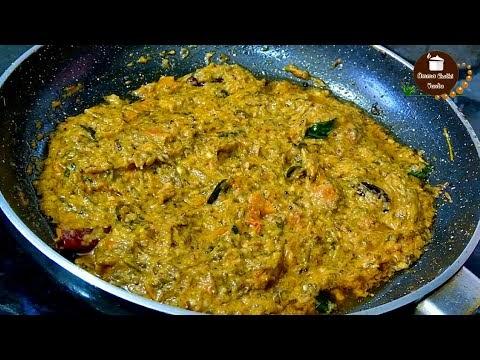 Kothimeera Pachadi Recipe In Telugu