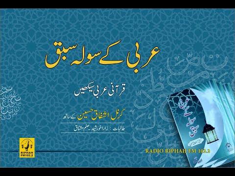 kahwa az urdu fogyásért)