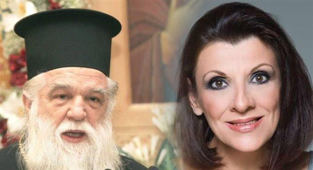 «Κάτσε κυρία μου στ' αυγά σου» είπε ο Αμβρόσιος σε βουλευτή του ΣΥΡΙΖΑ!