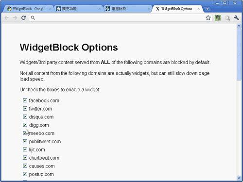 widgetblock-01