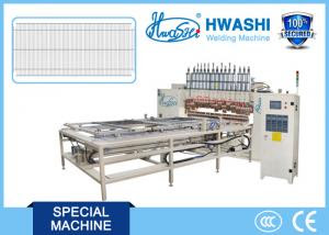 Used Wire Mesh Welding Machine For Wire Cold Welding For Sale Wire Welding Machine Manufacturer From China 106534383