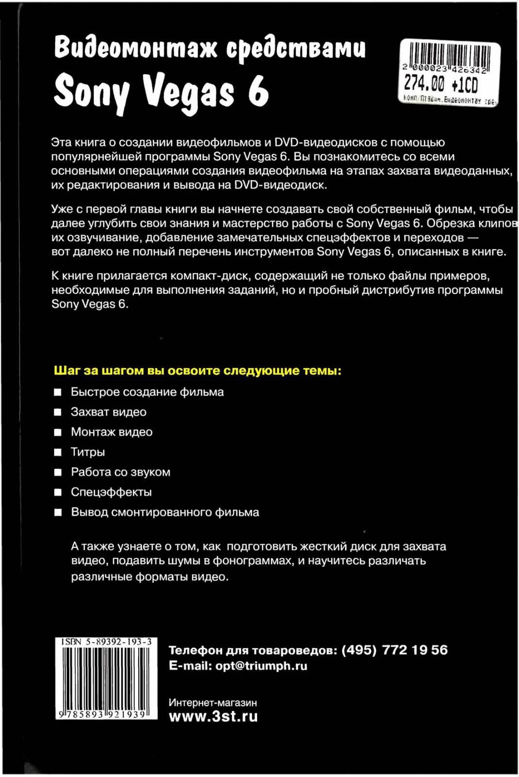 http://redaktori-uroki.3dn.ru/_ph/14/325103175.jpg