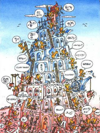http://artbiblique.hautetfort.com/media/02/01/403908739.jpg