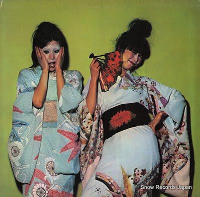 スパークス kimono my house AN7044