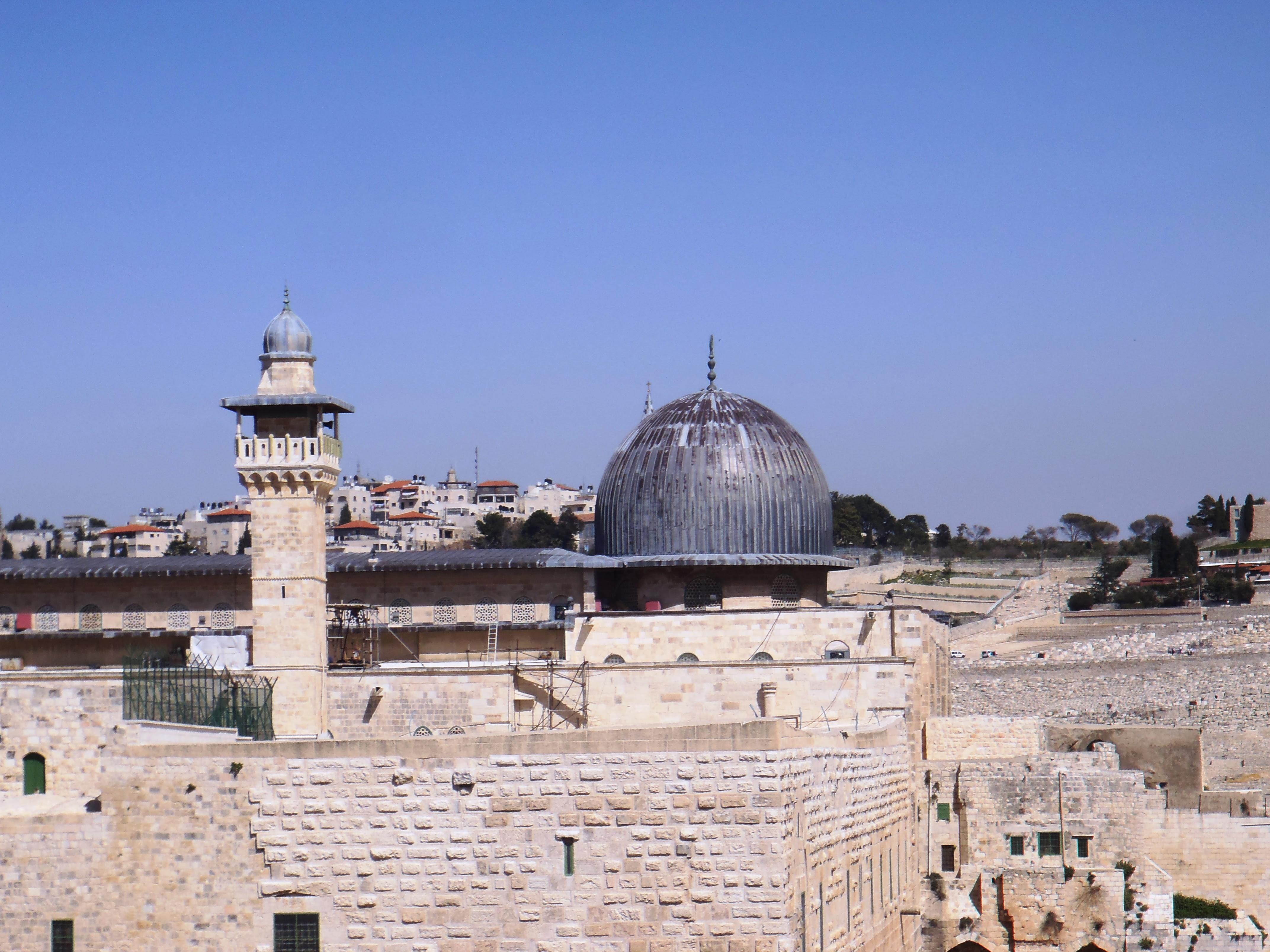 File Al  Aqsa  Mosque  Jerusalem JPG