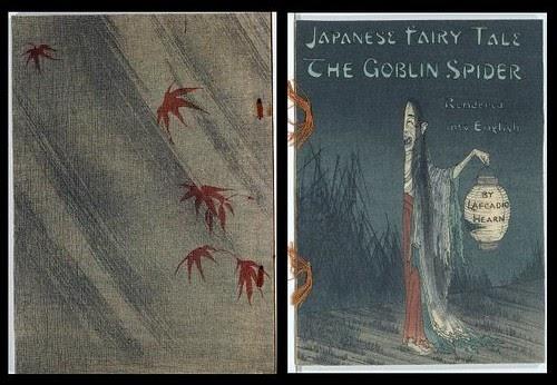 BibliOdyssey: Japanese Crepe Paper Fairy Tales