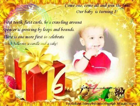 Designs For Invitaion Cards   Birthday Invitation Card