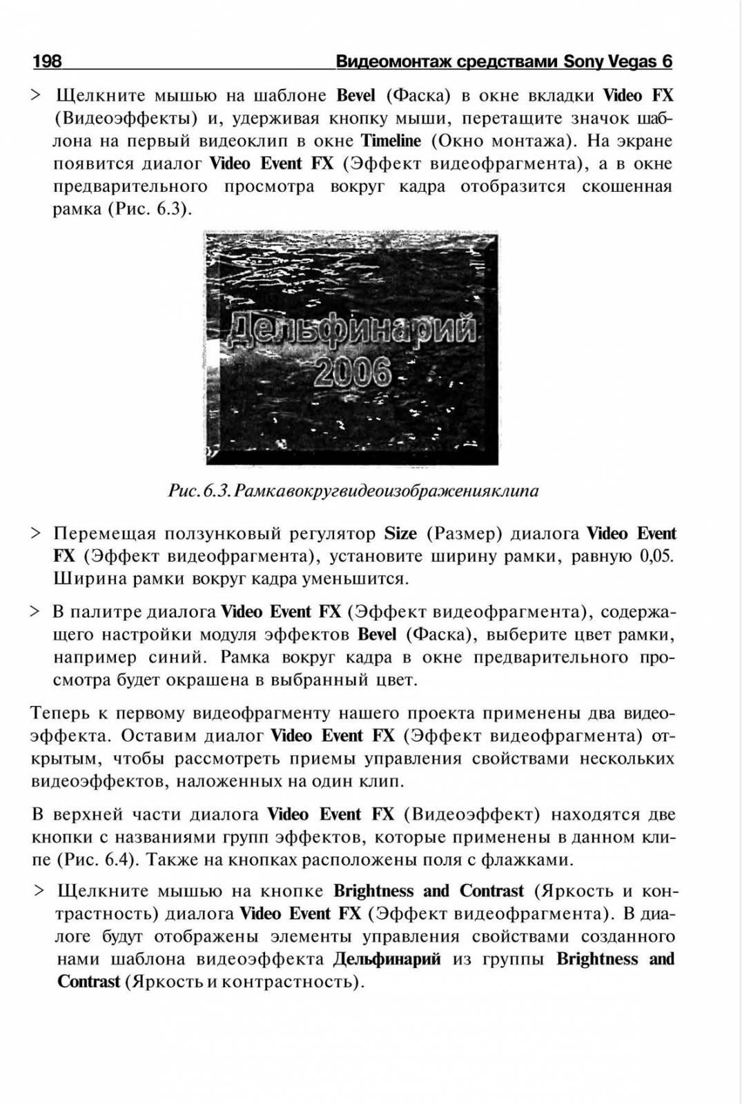 http://redaktori-uroki.3dn.ru/_ph/14/188730244.jpg