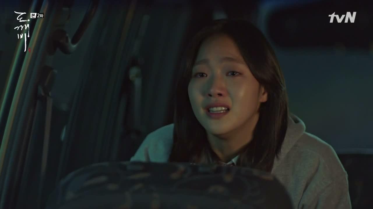 the lonely shining goblin episode 2 dramabeans korean