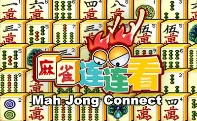Mahjong Jetztspielen.De