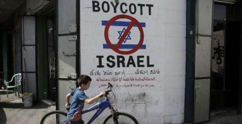 Pintada de la campaña de Boicot a Israel./ Foto vía Haaretz.com