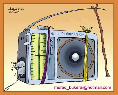 Radio Pakistan Khaerpur