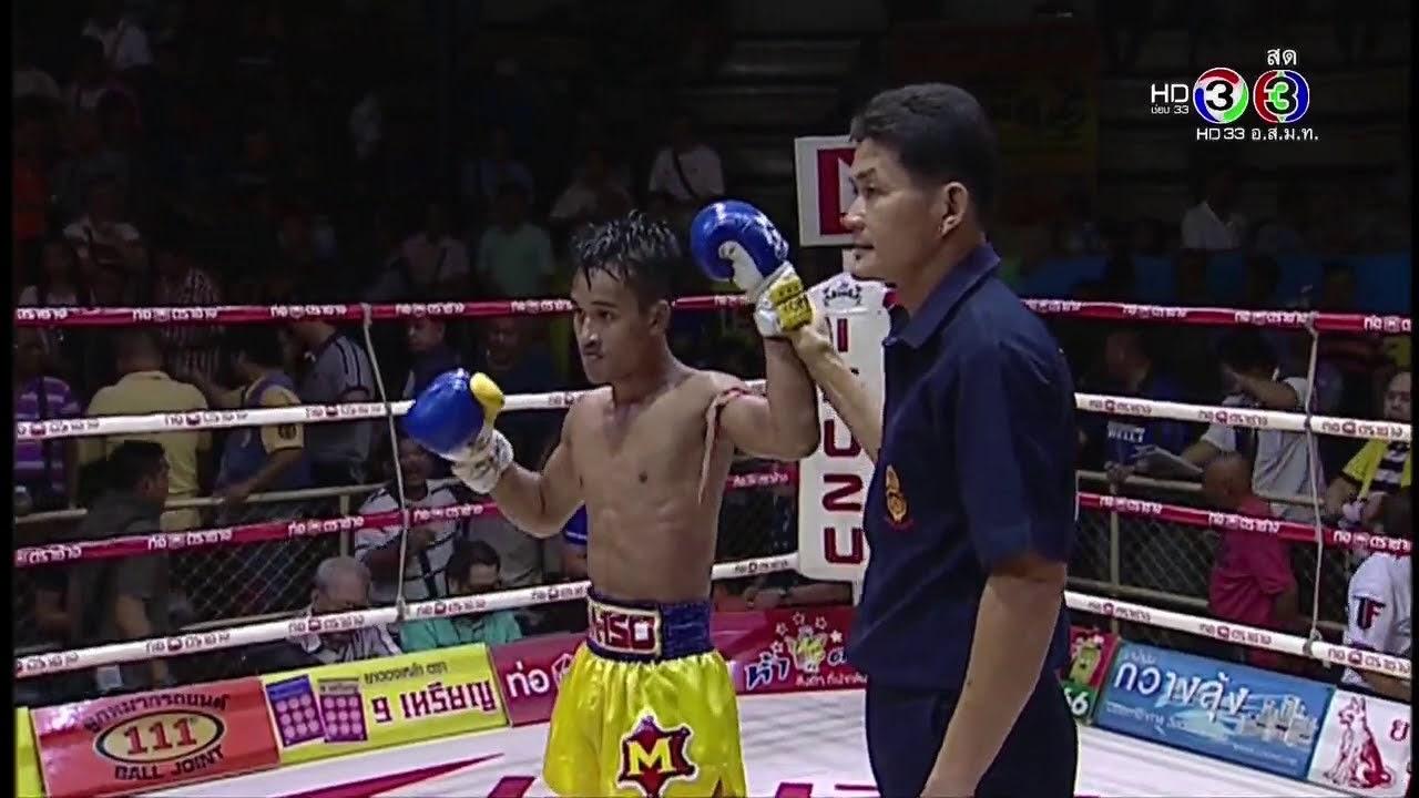 ศึกจ้าวมวยไทย ช่อง 3 ล่าสุด ¼ 31 ตุลาคม 2558 Muaythai HD: http://dlvr.it/Cc647f