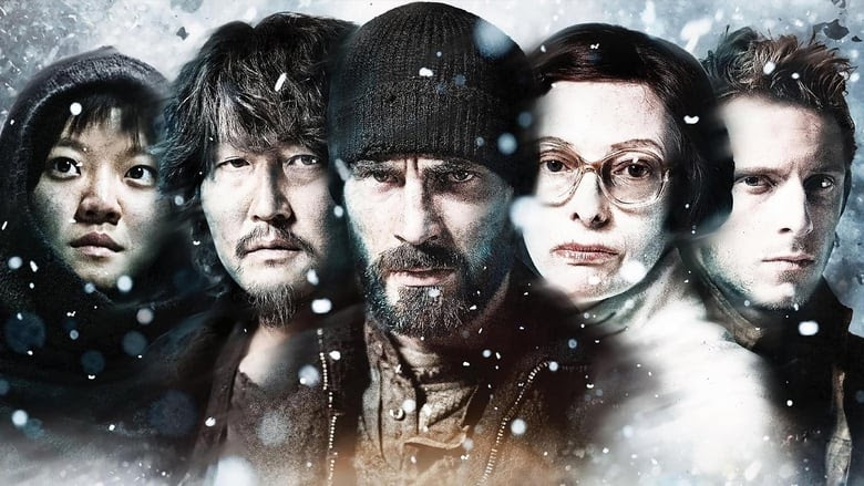 Snowpiercer Stream Deutsch