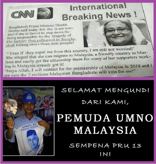 PM-Bangladesh-Tanding-PM-Malaysia-1