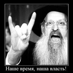 Картинки по запросу украина всё хабад