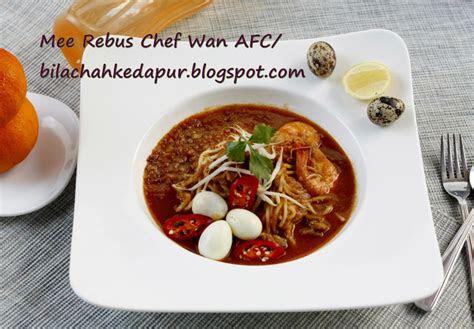 mee rebus chef wanatafc  chah  dapur