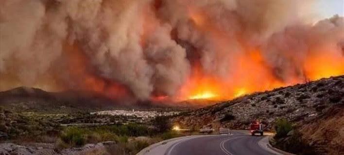 Αποτέλεσμα εικόνας για πυρκαγιά