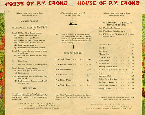 P.Y Chong_menu_interior_tatteredandlost