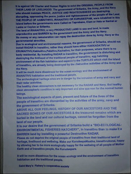 Leaflet issued by Saint Mary's Fisheries Cooperative Society