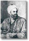Syekh Muhammad Bahauddin An Naqsabandiy
