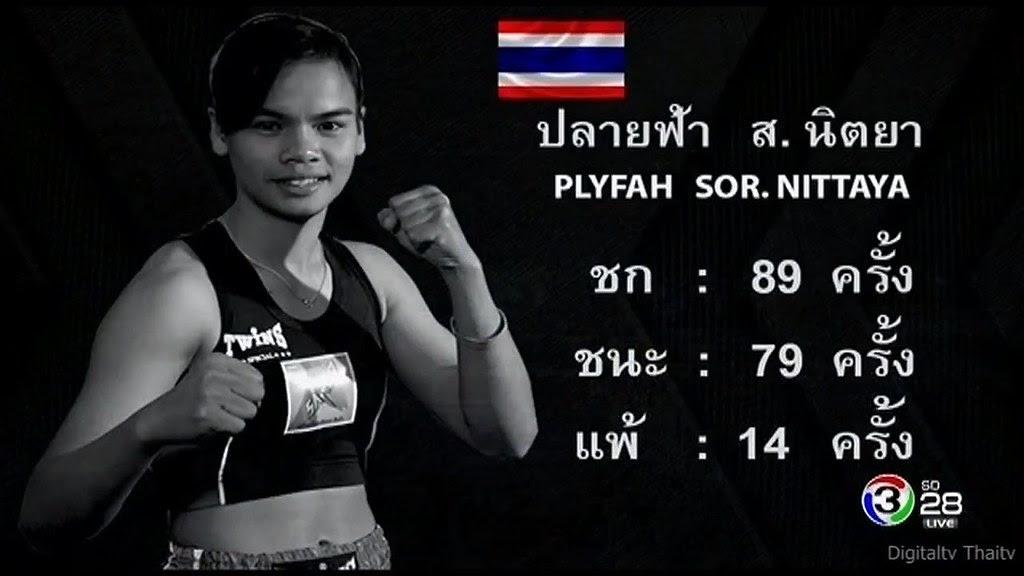 Liked on YouTube: มหกรรมมวยหญิงชิงแชมป์โลกล่าสุด 3/3 28 มกราคม 2560 ย้อนหลัง Women's Muaythai World Championships 2017