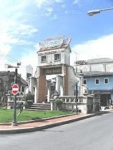 Pintu Gerbang Songkhala