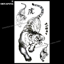 Buy White Tiger Tattoo And Get Free Shipping On Aliexpresscom