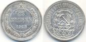 15Kop1923.PNG