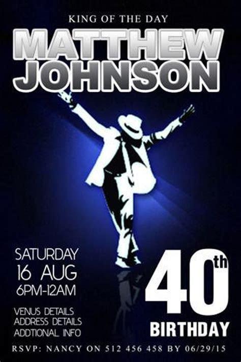 Michael Jackson Birthday Digital Printable Invitation