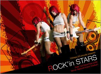 Creating a Grunge Rock Poster image 14