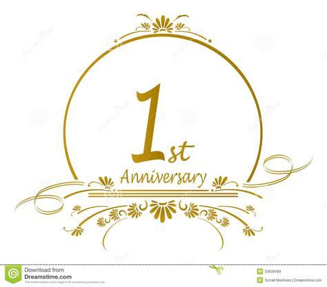 1st Anniversary Design Royalty Free Stock Images   Image