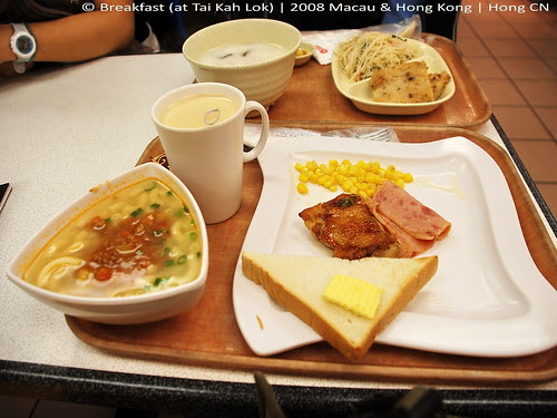 Breakfast at Cafe of Coral (大家樂)
