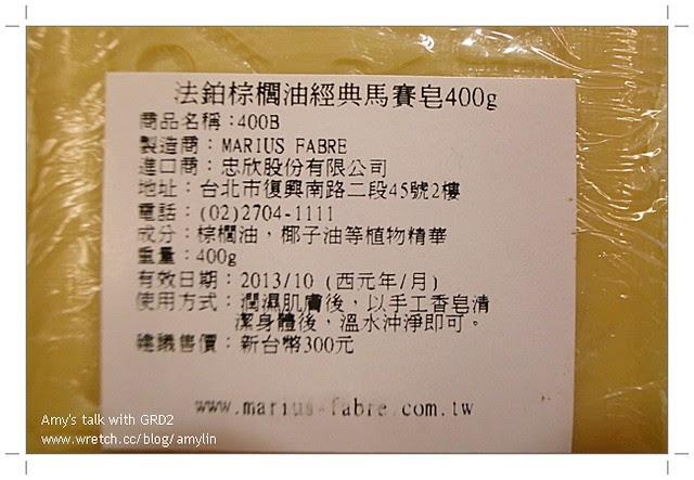 R0042801