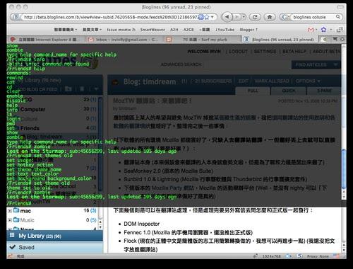 Bloglines console: set theme & text