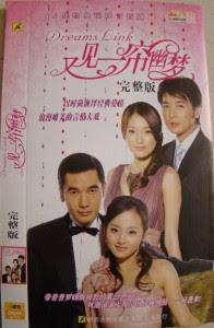 Telefilm chinois