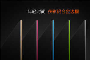 Xiaomi launches 48-inch 4K TV, smart shoes