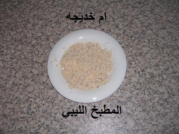 اكلات ليبيه 2013 طريقة تحضير كفتة الدجاج المقليه مطبخ الليبي بصور tqt.jpg