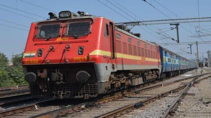 भारतीय रेलवे ने 10 और ट्रेनों के चलाने का किया ऐलान, देखिए रूट-टाइमिंग समेत पूरी डिटेल