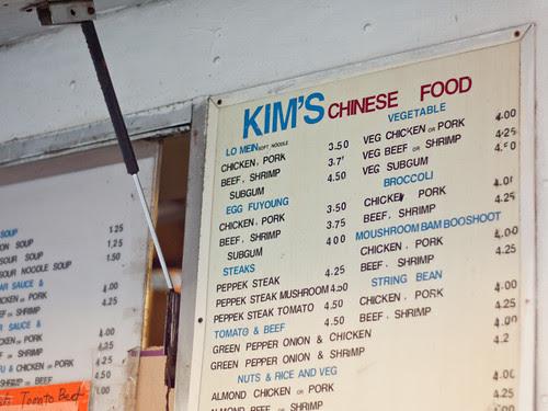 Partial menu (Kim's Oriental)